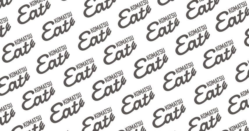 """小松市の飲食店特化型前払いサービス""""Eat KOMATSU""""をはじめます"""